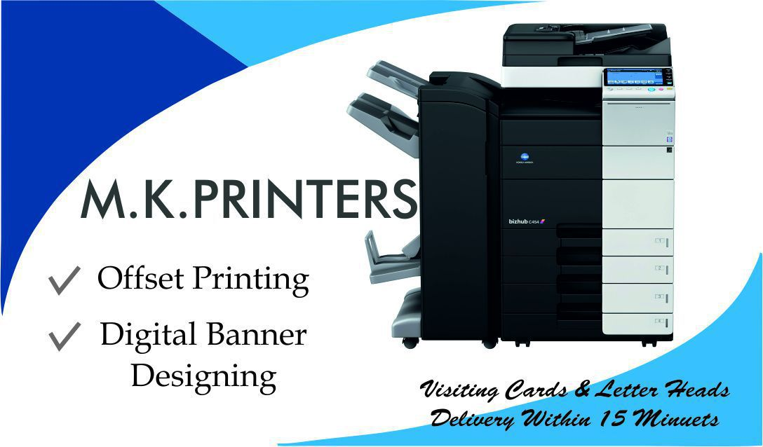 Printing press in adyar printing press in chennai welcome to mkinters reheart Choice Image